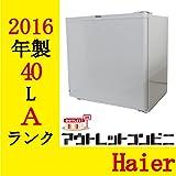 ハイアール 40L 1ドア冷蔵庫(直冷式)グレーHaier JR-N40G-H