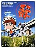 ミニパト [DVD] 画像