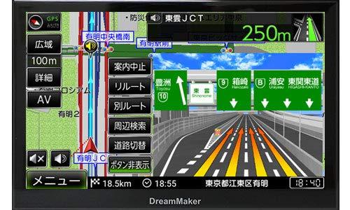 DreamMaker ポータブルナビ 7インチ MicroSD 12V 24V対応 [PN0702A] B07QBXSRVL 1枚目