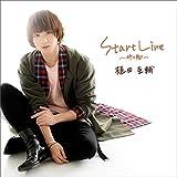 START LINE 〜時の轍〜 Beginner Ver.