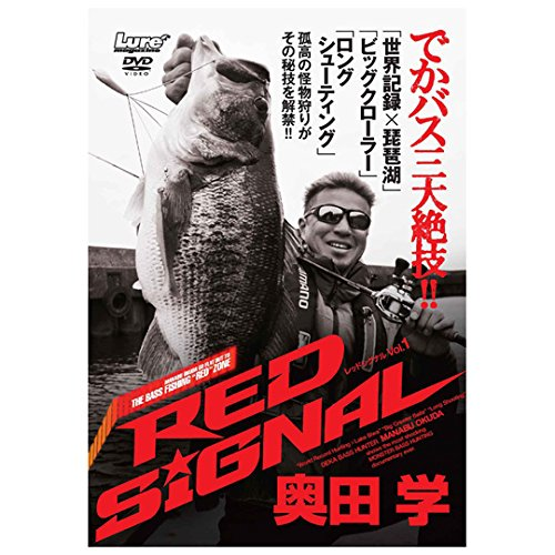 RED SIGNAL [DVD]