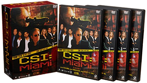 CSI:マイアミ シーズン5 コンプリートBOX-1 [DVD]
