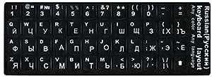 ロシア語キーボードシール 黒地 白文字 キーボードラベル マット加工 Russian クリーナー付