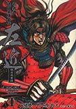 影武者徳川家康外伝左近complete edition 1―戦国風雲録 (トクマコミックス)