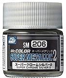 Mr.カラー スーパーメタリック2 スーパークロームシルバー2