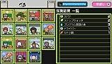 「ダンガンロンパ 1・2 Reload」の関連画像