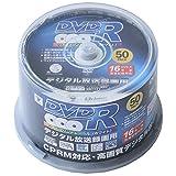 山善(YAMAZEN) キュリオム DVD-R 50枚スピンドル 16倍速 4.7GB 約120分 デジタル放送録画用 DVDR16XCPRM 50SP()