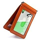 [メグレイ] 定期入れ パスケース バタフライ 柔らかレザー 穴が空いて取り出しやすい 4色 オリジナル ギフト包装 (オールドキャメル)