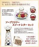 花とスイーツ のセット プリザーブドフラワー(ソープフラワー)&熟成ケーキ(母の日 スイーツ フラワーギフト 洋菓子 グルメギフト)
