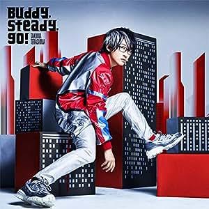 『ウルトラマンタイガ』オープニングテーマ「Buddy,steady,go!」 (初回限定盤)