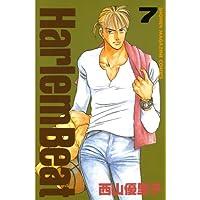 Harlem Beat (7) (週刊少年マガジンコミックス)