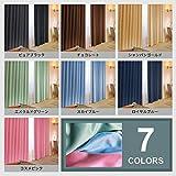 窓美人 エール 遮光性カーテン&UVカットミラーレース 各1枚 幅150×丈230(228)cm シャンパンゴールド 画像