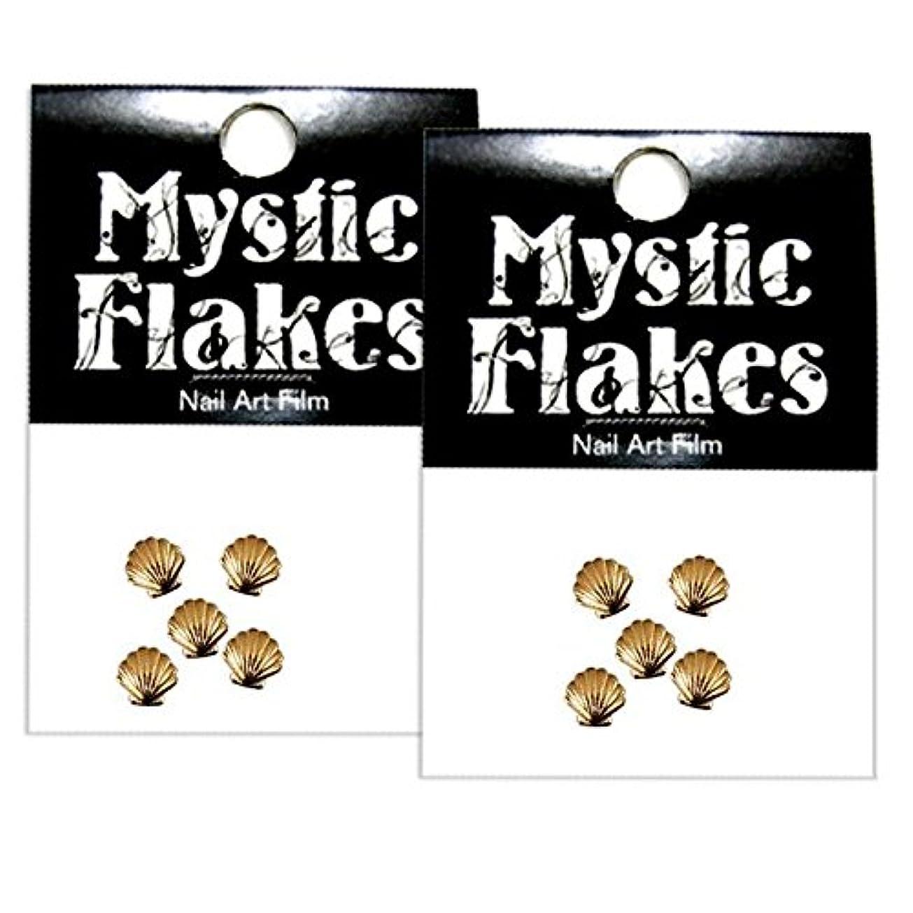 舌な豊かにする食欲ミスティックフレース ネイル用ストーン メタルシェル ゴールド 3mm /5P 2個セット