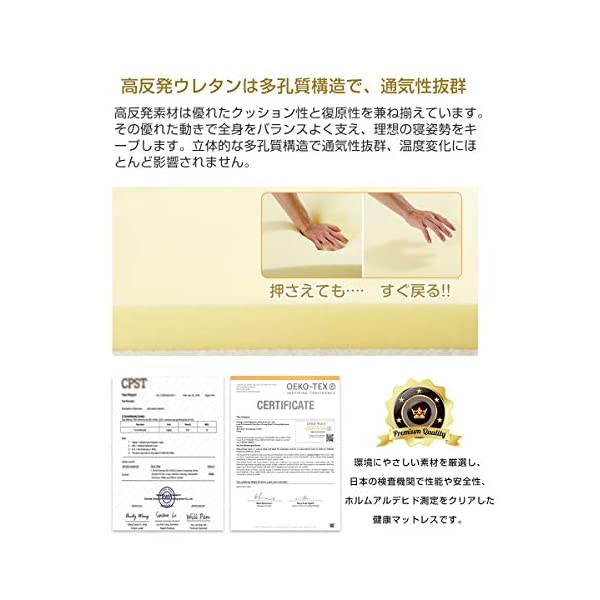 MyeFoam マットレス 高反発 シングル ...の紹介画像4
