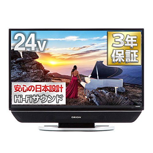 オリオン 24V型 高音質 ハイビジョン 液晶テレビ 極音 (...