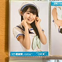 AKB48 小林蘭 生写真 AKB48グループ感謝祭 ランク外コンサート 市川市文化会館 2018.8.13 会場
