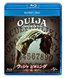 ウィジャ ビギニング ~呪い襲い殺す~  ブルーレイ+DVDセット [Blu-ray]