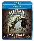 ウィジャ ビギニング ~呪い襲い殺す~ ブルーレイ+DVDセット