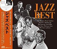 ジャズ ベスト (<CD>)