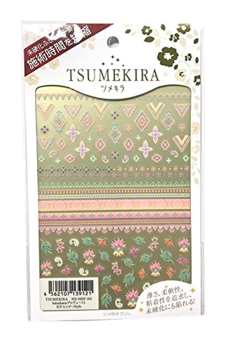 生態学ページ経済的ツメキラ(TSUMEKIRA) ネイル用シール S/S ヒッピーStyle NN-HHP-101