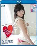 保田真愛 TRUE LOVE BD [Blu-ray]