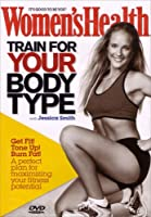 Women's Health: Train for Your Body Type [DVD] [Import]