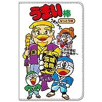 うまい棒 iPad mini 1/2/3 ケース 手帳型 プリント手帳 なっとう味 (ub-014)