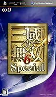 真・三國無双6 Special - PSP