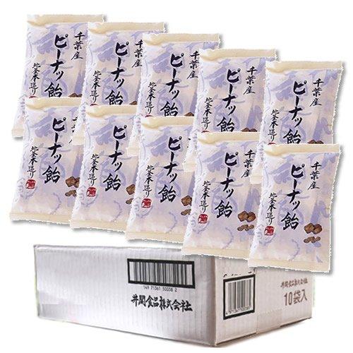 手造りの飴 『地釜本造り』 千葉 落花生飴 小袋10袋入りケース■井関食品