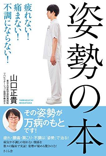 pdf shaper free 日本 語
