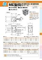 ステンレス製厨房用排水桝 ME型(S) SK-50M-E(S) ステンレス製グレーチング