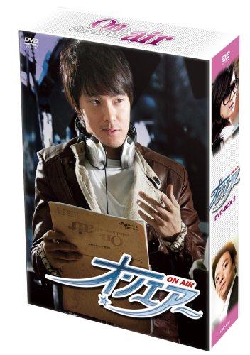 オンエアー DVD-BOX 2の詳細を見る