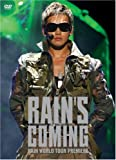 RAIN'S COMING RAIN WORLD TOUR PREMIERE [DVD] 画像