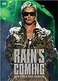 RAIN'S COMING RAIN WORLD TOUR PREMIERE [DVD] 画像