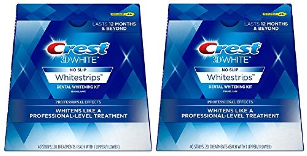 講堂ポテト恐ろしいCrest 3d White Professional Effects Whitestrips歯科歯ホワイトニングキット