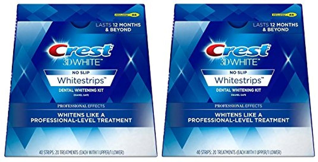 七時半引き潮呪いCrest 3d White Professional Effects Whitestrips歯科歯ホワイトニングキット