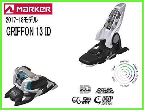 GRIFFON 13 ID [2017-2018モデル]