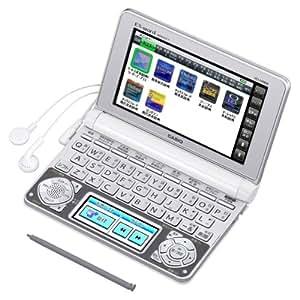 カシオ 電子辞書 エクスワード 英語コンテンツ充実モデル XD-N9800WE ホワイト