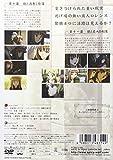 狼と香辛料5 [DVD]