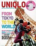 UNIQLO 2009 FALL/WINTER COLLECTION (e-MOOK)