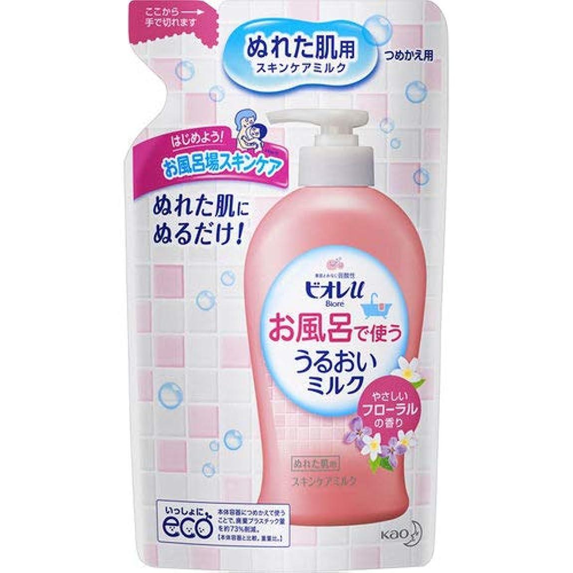 閃光援助するスラックビオレu お風呂で使ううるおいミルク フローラル つめかえ用 250mL
