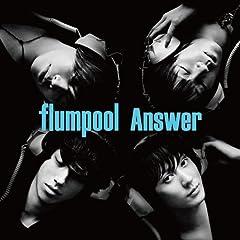 flumpool「君をつれて」のCDジャケット