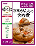バランス献立 京風がんもの含め煮 100g×6個 【容易にかめる】