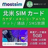 MOST SIM - 北米 SIMカード 15日間 カナダ/メキシコ 高速通信5GB +アメリカ 高速通信使い放題(通話、SMS発着信無制限)