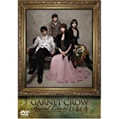GARNET CROW Special live in 仁和寺 [DVD]