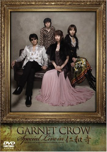 GARNET CROW Special live in 仁和寺 [DVD]の詳細を見る