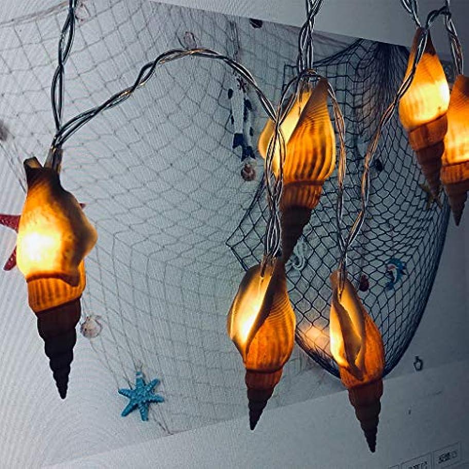 犯罪収縮対処家の照明 ライトストリングデコレーション LED装飾ライトマリンコンチライトストリングインライトフォトプロップハワイアンパーティーデコレーション(ロングコンク) 暖かい白色光 単3乾電池 マルチカラーライト フェアリーライト 祭りのために クリスマス ハロウィン 祝日の光 寝室 (B 3m 20灯)