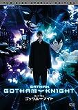 バットマン ゴッサムナイト スペシャル・エディション (2枚組) [DVD]