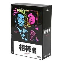 相棒 season 4 DVD-BOX 2(6枚組)