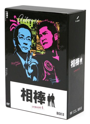 相棒 season 4 DVD-BOX 2(6枚組)